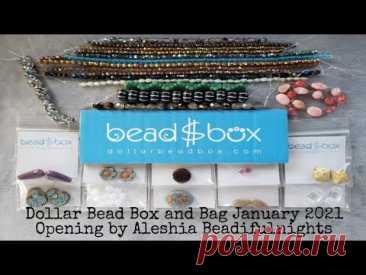Dollar Bead Box and Bag January 2021 Opening