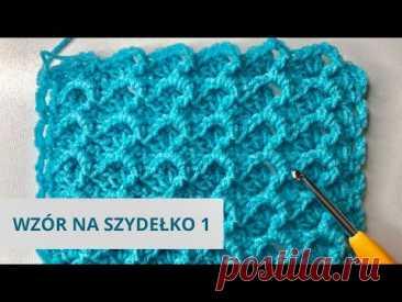 Схема вязания крючком №1. Мягкое детское одеяло или плед.