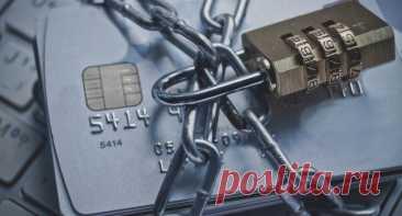 Основные причины, по которым банк может неожиданно заблокировать вашу карту У многих из нас есть банковская карта, на которой хранится существенная сумма денег. Из этой статьи вы узнаете, по каким причинам ее ...