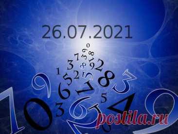 Нумерология иэнергетика дня: что сулит удачу 26июля 2021 года Наступает новая неделя. Для большинства изнас понедельник является тяжелым днем, носегодня все будет немного иначе. Нумерологи рассказали, как числа будут влиять нанашу жизнь игде можно найти удачу.
