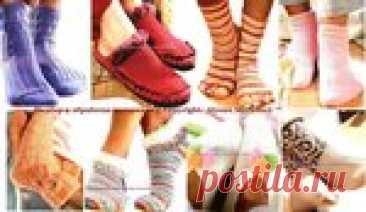 Носки и обувь ... большая подборка по вязанию