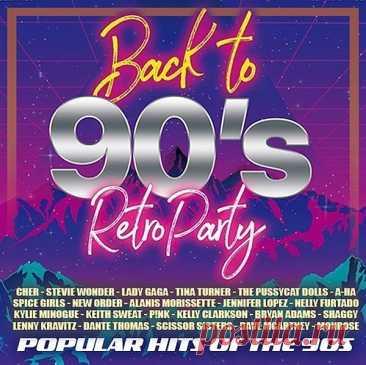 Back To 90s: Popular Retro Party (2021) Mp3 Несмотря на то, что 90-е года были уже очень давно и за это время музыка изменилась до неузнаваемости, стали появляться новые направления и стили, хиты 90-х до сих пор часто можно услышать по радио или в клубах. Представляем вам сборник из 170 лучших хитов тех времен, который позволит многим