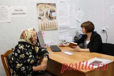 Соцпомощь пенсионерам: новый закон с 11 мая | SOCNOVOSTI.RU