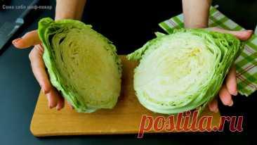 Сваха угостила вкусным салатом из молодой капусты: очень необычный и я не смогла угадать все ингредиенты | Кухня без границ Елены Танько | Яндекс Дзен