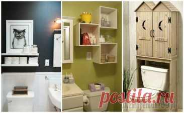 Хранение в туалете: 20 ярких примеров стильной организации пространства Туалет является наименьшей комнатой в квартире, поэтому необходимо выжать из неё максимум, сделать упор на функциональность и практичность. Существует немало идей, которые помогут организовать простра...
