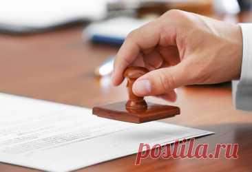 Нотариус онлайн – новое в законе Теперь обратиться к нотариусу можно удаленно, без визита в нотариальную контору. Изменения внесли еще до введения ограничительных мер,...
