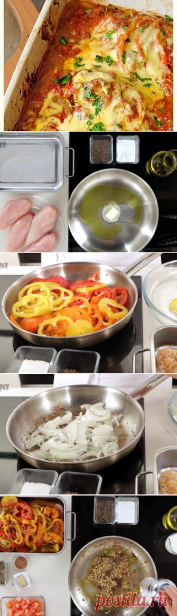Курица «Пикассо» пошаговый рецепт с видео и фото – основные блюда