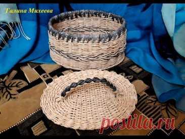 мк овальной крышки ситцевым плетением