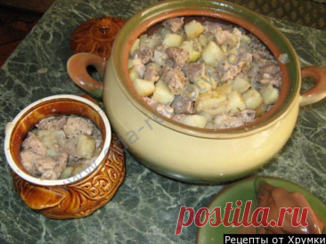 Cada día las nuevas recetas - la CARNE En gorshochkah Con las PATATAS