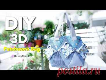 I just fold the fabric , come out result perfecty┃DIY 3D Patchwork Bag #HandyMumLin