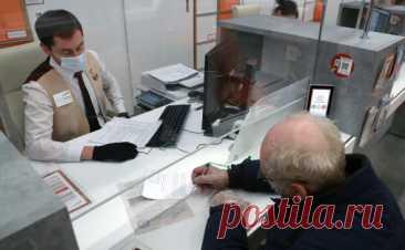 Минцифры предложило получать госуслуги через сайты банков » Против УЭК