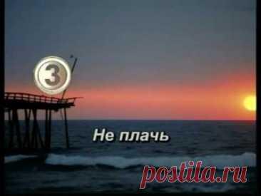 Tatiana Bulanova - no llores (el karaoke)