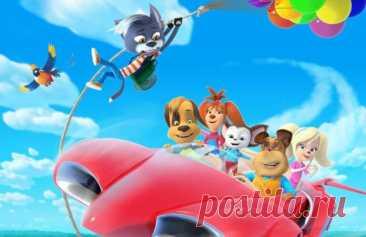 """Иллюстрация к аудиосказке по детскому мультфильму """"Барбоскины"""". Этот мультфильм нравится многим деткам, ведь в Барбоскинах можно услышать очень много интересных и познавательных историй."""