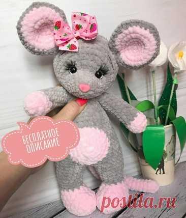 Мышка амигуруми крючком (описание)   Амигуруми - игрушки с душой   Яндекс Дзен