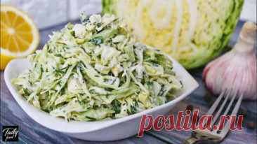 Салат НОВИНКА ИЗ МОЛОДОЙ КАПУСТЫ!   Вкусные кулинарные рецепты