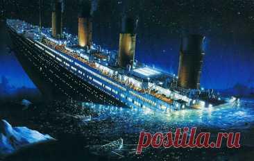 """И снова """"Титаник""""..."""