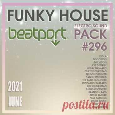 Beatport Funky House: Sound Pack #296 (2021) Общее настроение миктейпа – лёгкое и позитивное. Звучание – сочное, яркое, с акцентом в танцевальную тематику с ретро оттенком disсо 80х. Музыка должна создавать настроение,и тут это есть в полной мере!Категория: MixtapeИсполнитель: Varied PerformersНазвание: Beatport Funky House: Sound Pack