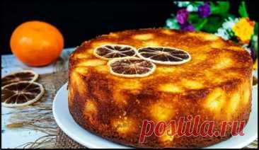 Нереально вкусная и быстрая выпечка с мандаринами - все перемешали и в духовку! - Ваши любимые рецепты - медиаплатформа МирТесен