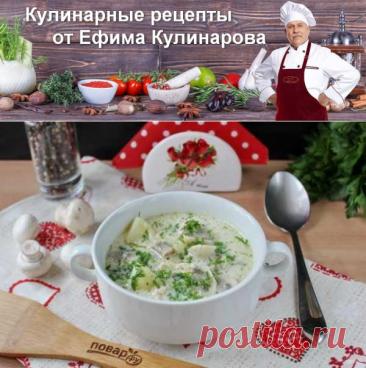 Сырный немецкий суп | Вкусные кулинарные рецепты с фото и видео