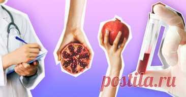 Как повысить уровень гемоглобина без мясных продуктов? - Народная медицина - медиаплатформа МирТесен Из нижеследующих рецептов выберите тот, который вам наиболее подходит, и старайтесь употреблять его на постоянной основе, в качестве «витаминной подкормки» для организма. Уровень гемоглобина можно поднять и с помощью следующих продуктов: отруби, пшеничная каша, абрикосы, курага, горький шоколад,