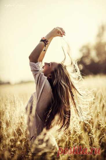 Как научиться радоваться каждому дню? | Саморазвитие. Артем Артемов. | Яндекс Дзен