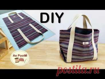 Большая сумка-тоут DIY без подкладочной ткани