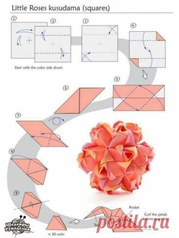 Прекрасные шары оригами