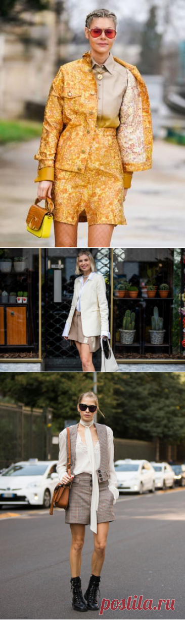 Тренд из 90-х: с чем носить юбку-шорты в этом сезоне