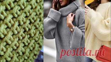 Эффектный фактурный узор для стильных джемперов и кардиганов ✔ knitting pattern.
