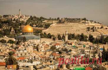 10 фактов о древнем Иерусалиме – священном городе, который стал символом борьбы