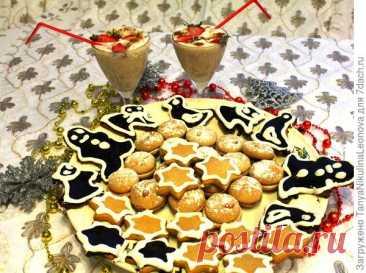 """Детский новогодний стол: медовые пряники, """"Снежки"""", коктейль """"Метелица"""" - пошаговый рецепт приготовления с фото"""