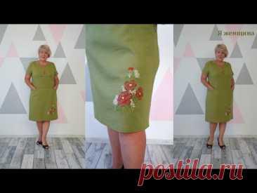 Эксклюзивное платье из льна. Моделирование и раскрой легкого летнего платья с вышивкой