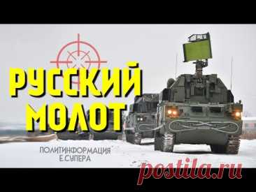 2021 Модернизация комплекса ПВО ближнего действия ТОР-М2