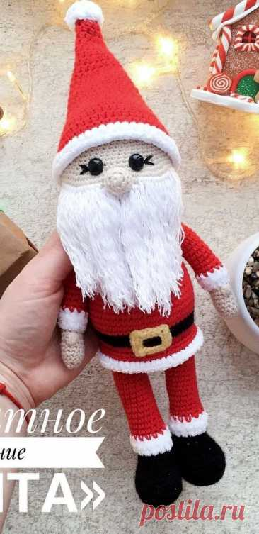 PDF Санта Клаус крючком. FREE crochet pattern; Аmigurumi doll patterns. Амигуруми схемы и описания на русском. Вязаные игрушки и поделки своими руками #amimore - Санта, Дед Мороз, Новый год, новогодняя кукла, куколка.