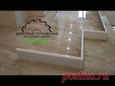 Глянцевый плинтус Profildoors