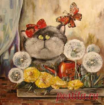 Коты и бабочки.