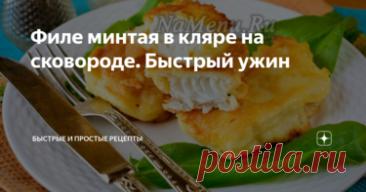 Коллекция «Мои ссылки» пользователя Виктор П. в Яндекс.Коллекциях