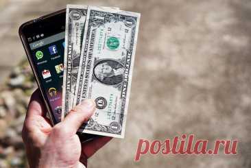 Россиянам объяснили, как распознать фальшивые деньги с помощью телефона Есть также «Сканер фальшивых денег», который позволяет проверять не только рубли, но и доллары, и евро.