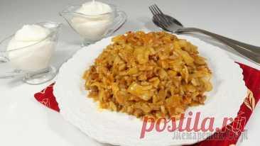 Самые ленивые «голубцы»: капуста с фаршем и рисом Быстрый Ужин из простых продуктов на всю Большую семью! Обязательно попробуйте! Капуста с фаршем и рисом - это очень вкусно и сытно. ИНГРЕДИЕНТЫ:2 морковки (200 г)3 луковицы (300 г)100 мл рафинированн...