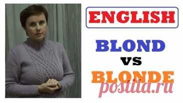 Blond vs blond