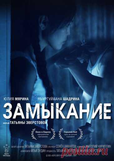 Новинки криминального и мрачного кино, что поджидают нас в мае | НУАР-NOIR | Яндекс Дзен