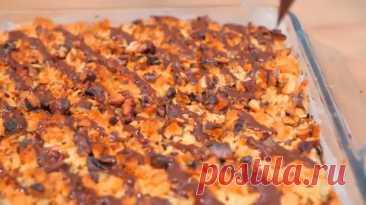 (99+) Замените этим пирогом все сладости в доме. Шоколадное блаженство к чаю - БУДЕТ ВКУСНО! - медиаплатформа МирТесен