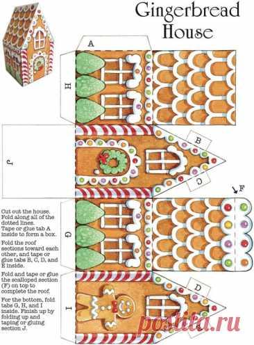 Вязаные рождественские домики | Домашний hand-made