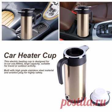 800 мл 12 В Автомобильный Электрический нагревательный стаканчик автомобильный прикуриватель автомобильный чайник с подогревом воды бутылка для воды для путешествий из нержавеющей стали|Электрические чайники| | АлиЭкспресс