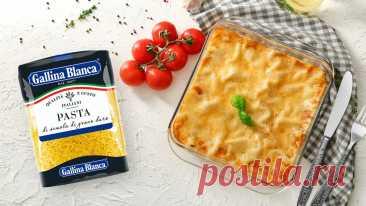 Вермишель + сыр + помидоры = вкуснейшая запеканка!   Gallina Blanca   Яндекс Дзен
