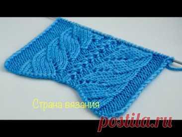 "Узоры спицами. Центральный узор «Вихрь». Knitting patterns. Central pattern ""Whirlwind""."