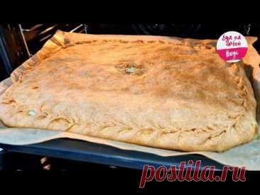 Нереально вкусный Пирог! Готовлю для Гостей по их просьбам. Это Шедевр! Курник с курицей и картошкой