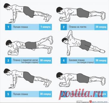Лучшее упражнение для вашего тела