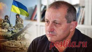 Что ждёт Донбасс? Яков Кедми о звонке Байдена Путину