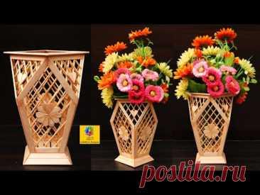 How to make flower vase with popsicle sticks | DIY Flower vase | Best out of waste Flower Pot Design